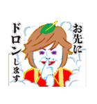 上沼恵美子のおしゃべりクッキング(個別スタンプ:11)