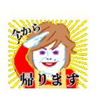 上沼恵美子のおしゃべりクッキング(個別スタンプ:12)