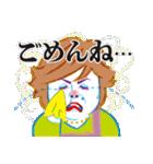 上沼恵美子のおしゃべりクッキング(個別スタンプ:13)