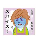 上沼恵美子のおしゃべりクッキング(個別スタンプ:14)