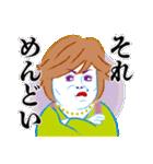 上沼恵美子のおしゃべりクッキング(個別スタンプ:15)