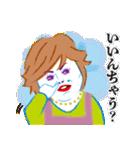 上沼恵美子のおしゃべりクッキング(個別スタンプ:16)
