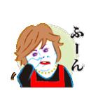 上沼恵美子のおしゃべりクッキング(個別スタンプ:17)