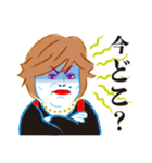 上沼恵美子のおしゃべりクッキング(個別スタンプ:18)