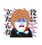 上沼恵美子のおしゃべりクッキング(個別スタンプ:19)