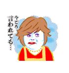 上沼恵美子のおしゃべりクッキング(個別スタンプ:25)