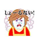 上沼恵美子のおしゃべりクッキング(個別スタンプ:26)