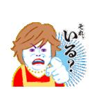 上沼恵美子のおしゃべりクッキング(個別スタンプ:27)