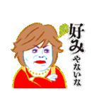 上沼恵美子のおしゃべりクッキング(個別スタンプ:28)
