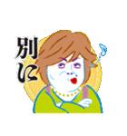 上沼恵美子のおしゃべりクッキング(個別スタンプ:29)