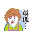 上沼恵美子のおしゃべりクッキング(個別スタンプ:30)