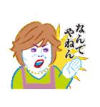上沼恵美子のおしゃべりクッキング(個別スタンプ:31)