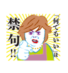 上沼恵美子のおしゃべりクッキング(個別スタンプ:32)