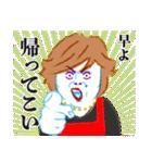 上沼恵美子のおしゃべりクッキング(個別スタンプ:33)