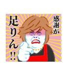 上沼恵美子のおしゃべりクッキング(個別スタンプ:35)