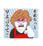 上沼恵美子のおしゃべりクッキング(個別スタンプ:36)