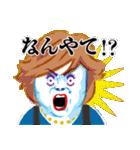 上沼恵美子のおしゃべりクッキング(個別スタンプ:37)