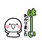 敬語デカ文字♡毎日使えるしろまるスタンプ(個別スタンプ:1)