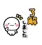 敬語デカ文字♡毎日使えるしろまるスタンプ(個別スタンプ:3)