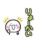 敬語デカ文字♡毎日使えるしろまるスタンプ(個別スタンプ:4)