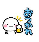 敬語デカ文字♡毎日使えるしろまるスタンプ(個別スタンプ:5)