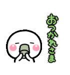 敬語デカ文字♡毎日使えるしろまるスタンプ(個別スタンプ:6)
