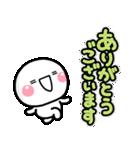 敬語デカ文字♡毎日使えるしろまるスタンプ(個別スタンプ:9)