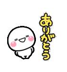 敬語デカ文字♡毎日使えるしろまるスタンプ(個別スタンプ:10)