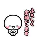 敬語デカ文字♡毎日使えるしろまるスタンプ(個別スタンプ:11)