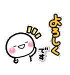 敬語デカ文字♡毎日使えるしろまるスタンプ(個別スタンプ:12)