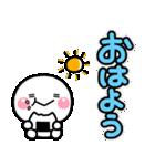 敬語デカ文字♡毎日使えるしろまるスタンプ(個別スタンプ:13)