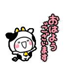 敬語デカ文字♡毎日使えるしろまるスタンプ(個別スタンプ:14)