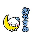 敬語デカ文字♡毎日使えるしろまるスタンプ(個別スタンプ:15)