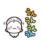 敬語デカ文字♡毎日使えるしろまるスタンプ(個別スタンプ:17)
