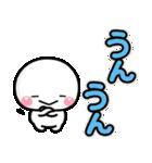 敬語デカ文字♡毎日使えるしろまるスタンプ(個別スタンプ:18)