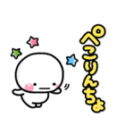 敬語デカ文字♡毎日使えるしろまるスタンプ(個別スタンプ:20)