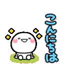 敬語デカ文字♡毎日使えるしろまるスタンプ(個別スタンプ:21)