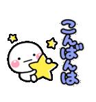 敬語デカ文字♡毎日使えるしろまるスタンプ(個別スタンプ:22)