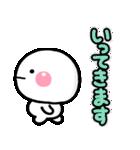 敬語デカ文字♡毎日使えるしろまるスタンプ(個別スタンプ:23)
