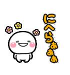 敬語デカ文字♡毎日使えるしろまるスタンプ(個別スタンプ:25)