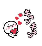 敬語デカ文字♡毎日使えるしろまるスタンプ(個別スタンプ:29)