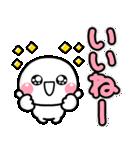 敬語デカ文字♡毎日使えるしろまるスタンプ(個別スタンプ:32)