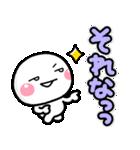 敬語デカ文字♡毎日使えるしろまるスタンプ(個別スタンプ:34)