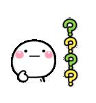 敬語デカ文字♡毎日使えるしろまるスタンプ(個別スタンプ:35)