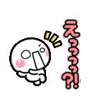 敬語デカ文字♡毎日使えるしろまるスタンプ(個別スタンプ:36)