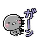 敬語デカ文字♡毎日使えるしろまるスタンプ(個別スタンプ:37)
