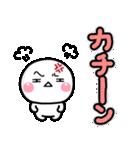 敬語デカ文字♡毎日使えるしろまるスタンプ(個別スタンプ:38)