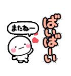 敬語デカ文字♡毎日使えるしろまるスタンプ(個別スタンプ:40)