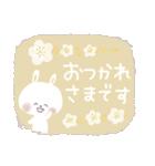 ♡白い動物達♡毎日スタンプ♡(個別スタンプ:1)