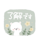 ♡白い動物達♡毎日スタンプ♡(個別スタンプ:3)